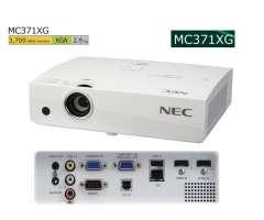 Máy chiếu NEC NP-MC371XG