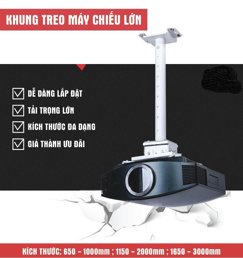 Giá treo máy chiếu lớn D1000 kích thước 1,15m-2m